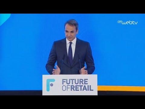Κυρ. Μητσοτάκης: Προτεραιότητα να βάλουμε τέλος στην απαράδεκτη φορολογική πολιορκία