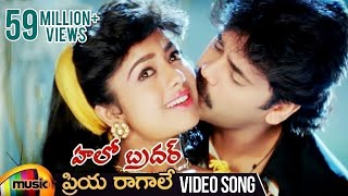 Video Priya Raagale Video Song   Hello Brother Telugu Movie Songs   Nagarjuna   Soundarya   Ramya Krishna MP3, 3GP, MP4, WEBM, AVI, FLV Oktober 2018