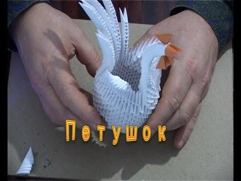 Как сделать петуха пошаговая инструкция
