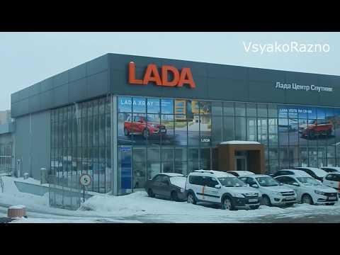LАDА  цены на модельный ряд март  2018 - DomaVideo.Ru