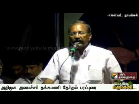 ADMK-minister-accuses-DMK-government-of-having-imported-poor-quality-coal-affecting-power-production