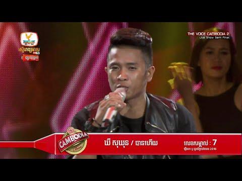 Khy Sokhun, Ban Haey, The Voice Cambodia 2016