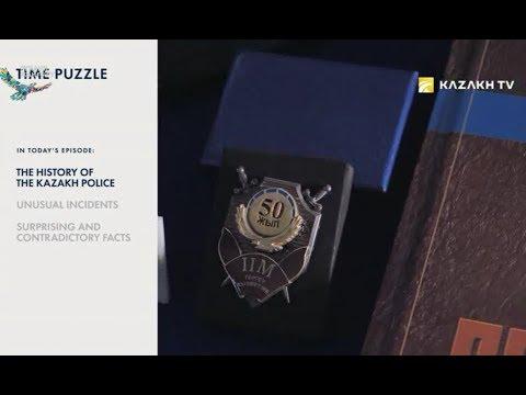 The history of Kazakh police