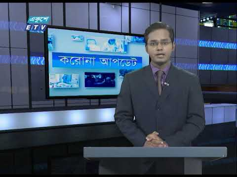 Coronavirus Special Bulletin || 05 Pm || 31 March 2020 || ETV News