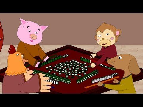 十二生肖如果在一起打麻將,你猜會發生什麼事?
