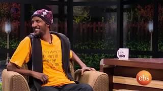 Biniam Belete (Mekedonia)[On Man Ke Man with Messay Show]ቢንያም በለጠ (ሜቄዶንያ) እና[በማን ከማን ከመሳይ ጋር ሾው]