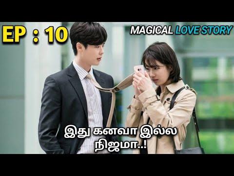 இது கனவா இல்ல நிஜமா | EP : 10 |MXT Dramas|Mxt|Mr Xplainer