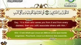 Surat Al-Anaam-Sheikh Saad Al Ghamdi