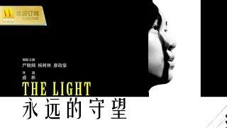 1080p Full Movie                      The Light