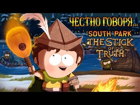 Обзор South Park - The Stick of Truth [ThePuzzleTech]