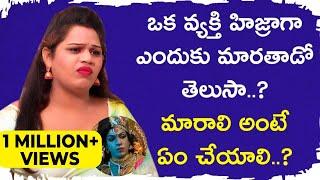 Video Sona Rathod Explains How She Was Changed Like Hijra   Hijra Life   Socialpost MP3, 3GP, MP4, WEBM, AVI, FLV September 2018