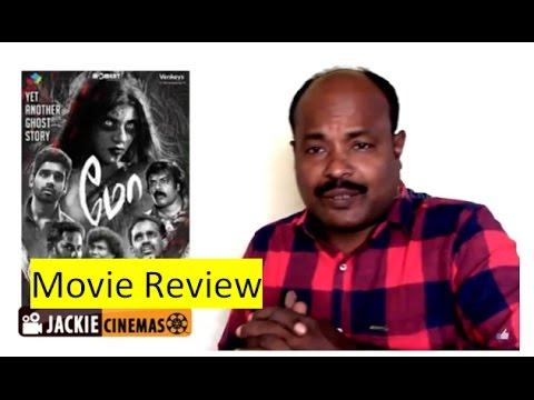 Mo Movie Review by Jackiesekar | மோ சினிமா விமர்சனம் | Aishwarya Rajesh, Suresh Ravi |