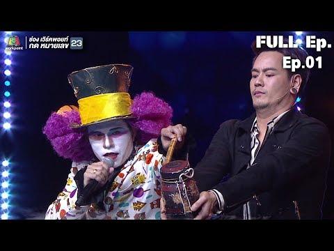 เดอะแจ๊ค คอมมิดี้ | THAILAND'S GOT TALENT 2018