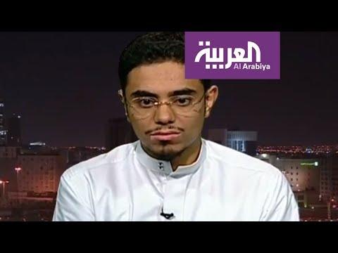 العرب اليوم - شاهد: احذر مِن تهكير حسابك عبر