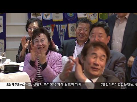 """한인들도 개표 관심 """"변화의 시작""""   5.9.17 KBS America News"""