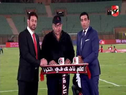 بيومي فؤاد: أنا آسف.. الأهلي النادي الوحيد في مصر الذي يغير نتيجة المباراة في الدقيقة 90
