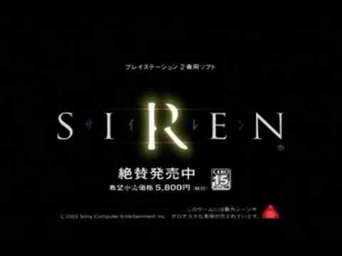 Forbidden Siren Commercial from Japan 2