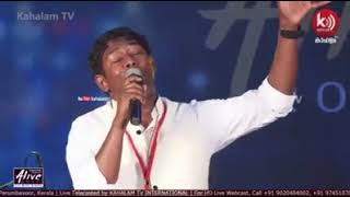 Video Sthuthi Chey Maname Song By Lordson Antony With Blessed Musicians Benison_Shikku_Roy_Saji_ Jijin. MP3, 3GP, MP4, WEBM, AVI, FLV April 2019