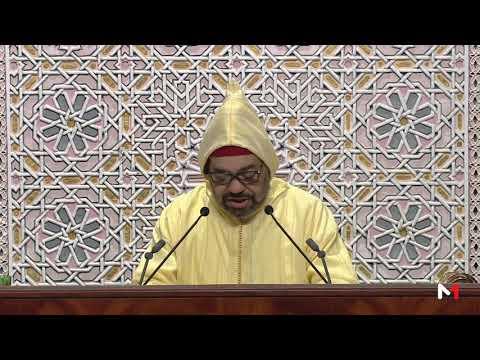جلالة الملك : المغرب يهدف لتعزيز التضامن بين كل الشرائح الاجتماعية