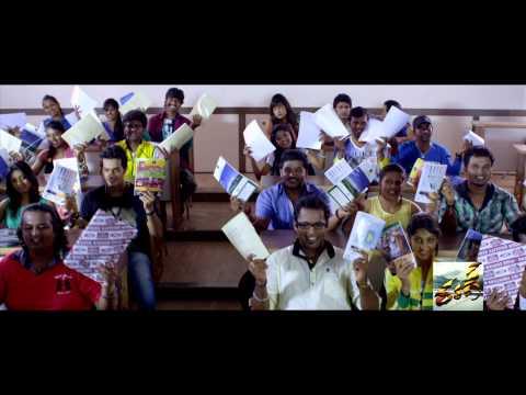 Video RANG Tulu SARA JANA download in MP3, 3GP, MP4, WEBM, AVI, FLV January 2017