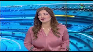 نشرة أخبار 11:00 | الجمعة 18 جوان 2021