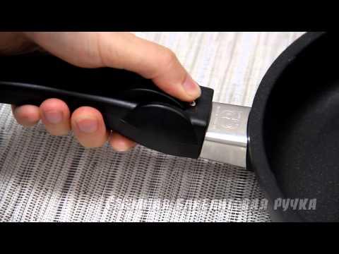 Сковороды AMT Gastroguss Induction со съемной ручкой