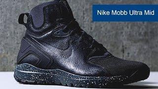 Nike Mobb Ultra Mid - фото