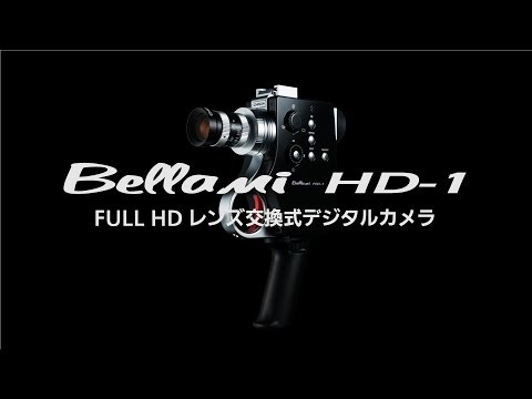 Chinon   Bellami HD 1 Full HD Digital Camera