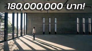 Windshell Naradhiwas นี่คือคอนโด 180 ล้าน ที่ไม่ให้อะไรมาเลย! BoomTharis