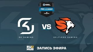 SK Gaming vs. Selfless Gaming - ESL Pro League S5 - de_cache [flife, sleepsomewhile]