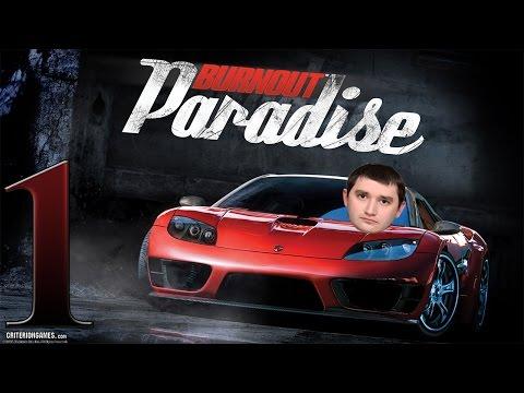 Прохождение Burnout Paradise - Начало