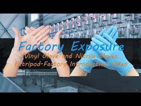 Extripod Nitrile Glove Factory Video