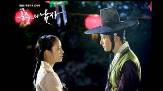 Video My Korean Historical Drama OST Playlist MP3, 3GP, MP4, WEBM, AVI, FLV Januari 2018