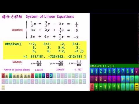 Video of Exact Fraction Calculator