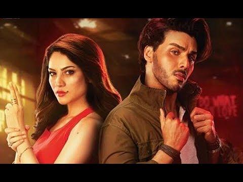 New Latest Neelum Muneer Pakistani Movie 2019