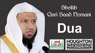 Qari Saad NomaniDua at Houghton MasjidPlease support us by purchasing Islamic Media at www.soukISLAM.comBy purchasing from us, it makes funds available for us to produce more titles.