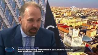 Министр строительства и ЖКХ России Михаил Мень | Интервью | Телеканал «Страна»