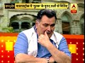Master Stroke Exclusive: Issue of Kashmir should come to an end now, says Rishi Kapoor - Video