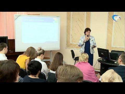 Руководители новгородских колледжей и техникумов сами сели за парты