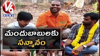Bithiri Sathi Honor To Alcohol Drinkers   Sathi Conversation With Savitri   Teenmaar News