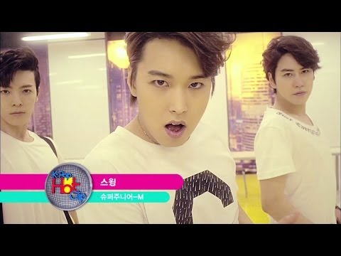 슈퍼주니어 - Subscribe KBS World Official YouTube: http://www.youtube.com/kbsworld ------------------------------------------------- KBS World is a TV channel for interna...