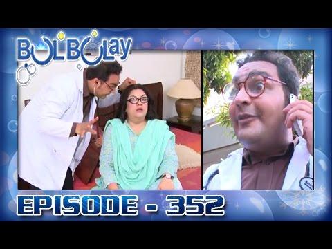 Bulbulay Ep 352 - ARY Digital Drama (видео)
