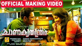 Video Chanakya Thanthram Movie Making Video | Unni Mukundan | Kannan Thamarakkulam MP3, 3GP, MP4, WEBM, AVI, FLV Maret 2019