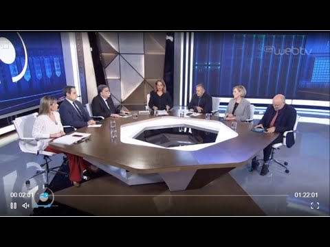 «10» με την Όλγα Τρέμη – Α.Βατόπουλος, Ε.Τριανταφύλου, Χ.Τσιγουρής   11/03/2020   ΕΡΤ