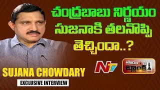 TDP MP Sujana Chowdary Exclusive Interview || Point Blank