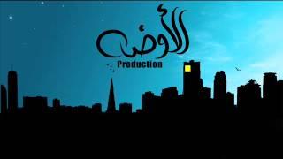 El Joker - El 2oda Production l الجوكر - الأوضه بروداكشن