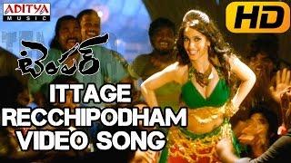 Ittage Recchipodham Full Video Song Jr.Ntr,Kajal Agarwal