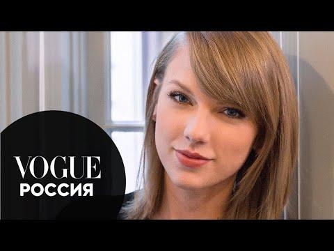 73 вопроса Тейлор Свифт (видео)