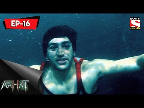 Aahat - 4 - আহত (Bengali) Ep 16 - The Lake Of Horrors