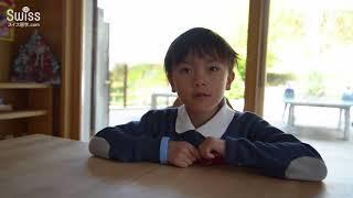 小学3年生ホタカ君(8歳)